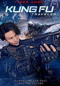 ดูหนังออนไลน์ Kung Fu Traveler